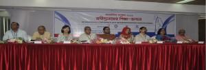 InternationalConferenceonRabindraShikkhaBhabnaDhaka-2016